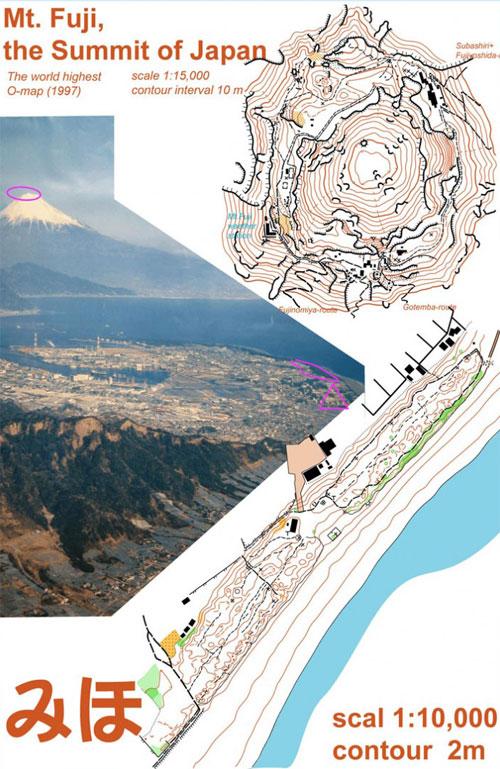 Карта в кратере Фудзи