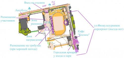 Park Prv arena new