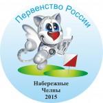 ehmblema_rossija15
